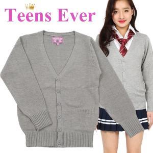スクールカーディガン 女子 カーディガン 学生 女子 安い 高校生 ブランド  TEENS EVER 杢グレー M|mobadepa
