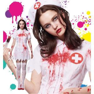 ハロウィン コスプレ 衣装 女性 血まみれ ナース服 レディース ゾンビ 仮装 コスチューム スプラッターナース mobadepa