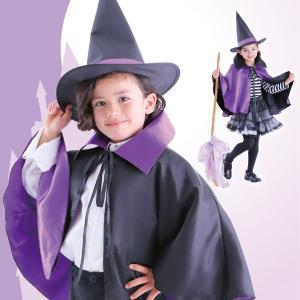 ハロウィン コスプレ 衣装 安い 魔女 子供 ドラキュラ マント キッズ 仮装 コスチューム 2カラーマント 子供(パープル)|mobadepa