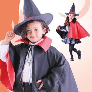 ハロウィン コスプレ 衣装 安い 魔女 子供 ドラキュラ マント キッズ 仮装 コスチューム 2カラーマント 子供(レッド)|mobadepa
