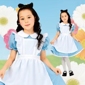 ハロウィン 衣装 子供 安い ディズニー コスプレ キッズ 不思議の国のアリス風 仮装 コスチューム AQUAドレス 100|mobadepa