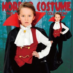 ハロウィン 衣装 子供 海外 ハロウィン コスプレ 子供 ハロウィン 仮装 マント ドラキュラ クールヴァンパイアキッズ|mobadepa