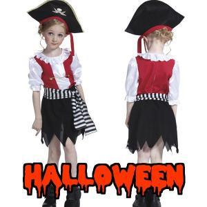 ハロウィン 衣装 キッズ ハロウィン 衣装 子供 ハロウィン コスプレ ハロウィン グッズ ガーリーパイレーツ 140|mobadepa
