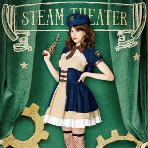 steampunk ポリス 4560320866091|mobadepa