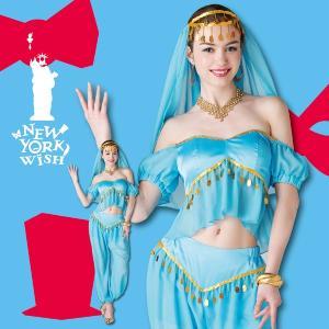 ハロウィン コスプレ ディズニー レディース ジャスミン風 ドレス アラジン プリンセス NYW ゴージャスアラビアン mobadepa