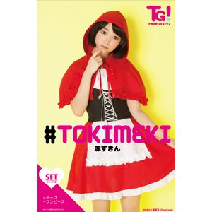 ハロウィン コスプレ 衣装 安い レディース 童話 赤ずきんちゃん 女性 仮装 コスチューム TG 赤ずきん mobadepa