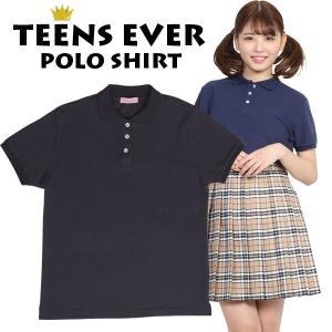 ポロシャツ レディース おしゃれ 半袖 高校生 スクールポロシャツ 女子 学生 ブランド TEENS EVER 紺 ネイビー L|mobadepa
