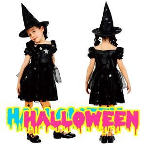 ハロウィン コスプレ 衣装 メルヘンウィッチ 子供120 4571142431015