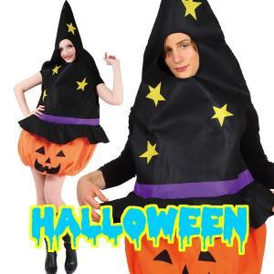 ハロウィン コスプレ 衣装 男性 女性 大人 かぼちゃ パンプキン 着ぐるみ 仮装 コスチューム ビッグパンプキン mobadepa