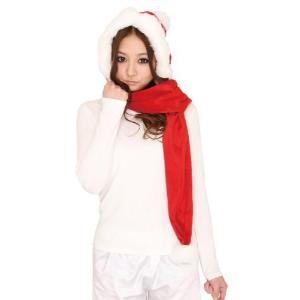 サンタ コスプレ 安い サンタ 衣装 レディース サンタクロース 衣装 クリスマス コスプレ フードマフラー サンタ|mobadepa