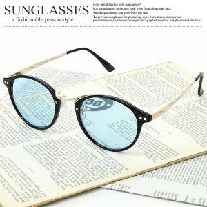 サングラス メンズ おしゃれ 安い サングラス ボストン レディース UV 黒縁 ブルーレンズ カラーレンズ ゴールドテンプル|mobadepa