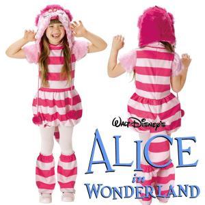 ハロウィン コスプレ 衣装 キッズ 80 100 子供 ディズニー 不思議の国のアリス チシャ猫 仮装 コスチューム チェシャキャット|mobadepa