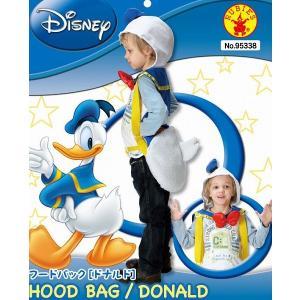 ハロウィン 衣装 子供 安い ディズニー コスプレ キッズ 仮装 おしりバッグ