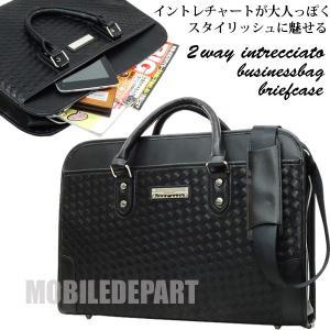イントレチャート 編み込み メッシュ 2WAY ビジネスバッグ メンズ ブランド おしゃれ A4 B5 ブリーフケース JACK DEAN|mobadepa