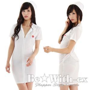 コスプレ 衣装 レディース 恋する入院病棟 女性 大人 コスチューム A0615WH|mobadepa