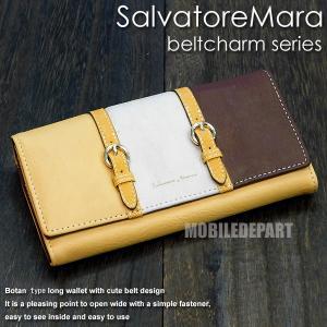 Salvatore Marra サルバトーレマーラ アコーディオン レディース 長財布 atd-07...