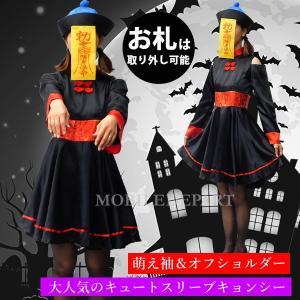 ハロウィン コスプレ キョンシー 赤 安い 衣装 レディース キョンシーガール 妖怪 チャイナドレス ゾンビ 仮装 コスチューム かわいい