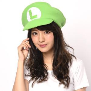 ハロウィン コスプレ 衣装 着ぐるみ キャップ メンズ レディース スーパーマリオ ルイージ 仮装 コスチューム 帽子|mobadepa