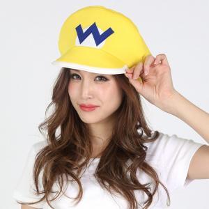 ハロウィン コスプレ 衣装 着ぐるみ キャップ メンズ レディース スーパーマリオ ワリオ 仮装 コスチューム 帽子|mobadepa