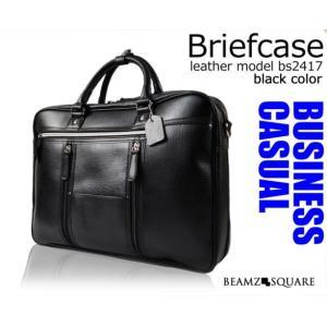 ビジネスバッグ メンズ ブランド 2way 革 通勤 PC対応 おしゃれ 出張 鞄 BEAMZSQUARE BS-2417BK|mobadepa