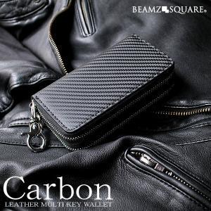 マルチキーウォレット カーボンレザー 牛革 メンズ 財布 YKKファスナー 小銭入れ カードケース 黒 ブラック ブランド BEAMZSQUARE BS-57012|mobadepa