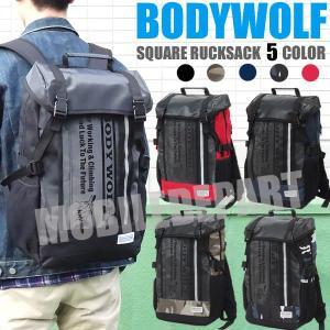 大容量 かぶせ スクエア リュック メンズ 人気 スクエアリュック レディース ブランド 通学バック BODY WOLF BW-08|mobadepa