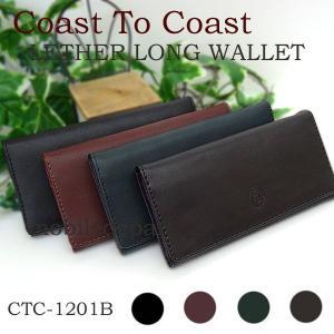 財布 メンズ 長財布 ブランド 革 安い 紳士 財布 メンズレザーウォレット 長財布 Coast To Coast CTC-1201B|mobadepa