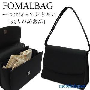 フォーマルバッグ 黒 結婚式 入学式 卒業式 冠婚葬祭 バッグ 黒 ブラックフォーマルバッグ  太マチタイプ FB-01|mobadepa