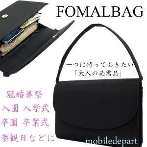 フォーマルバッグ 黒 結婚式 入学式 卒業式 冠婚葬祭 バッグ 黒 ブラックフォーマルバッグ レディース 手提げバッグ FB-02|mobadepa