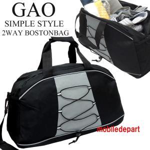 2way ミニボストンバッグ スポーツ ボストンバッグ メンズ レディース 2way ショルダーバッグ GAO-03 ブラック mobadepa