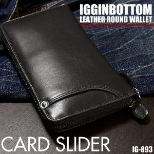 長財布 メンズ 財布 牛革 革 ラウンドジップ 安い レザー レザーウォッシュ ラウンドファスナー ブランド Igginbottom IG-893 ブラック 黒|mobadepa