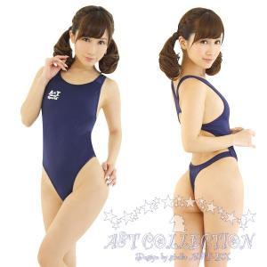 競泳水着 コスプレ 衣装 レディース セクシー コスチューム ハイレグ水着 レディース ハイレグ競泳水着 KA0098NB ネイビー