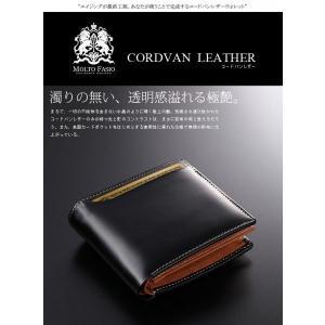 財布 メンズ 二つ折り ブランド 本革 馬革 コードバン×牛革 ブルレザー カードスライダー付短財布 MOLTO FASIO MF-01