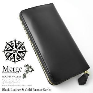 長財布 メンズ 財布 ラウンドジップ 馬革 牛革 革 ロングウォレット プレゼント お祝い 男性用 YKK ファスナー 財布さいふサイフ ブランド Merge MG-1716|mobadepa