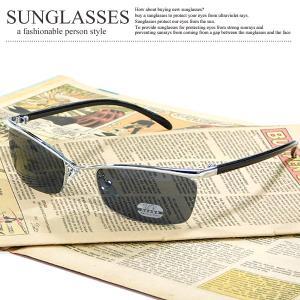 リームレス型 サングラス メンズ UVカット 人気 オラオラ系 ヤンチャ系 チョイワル 伊達眼鏡 メガネ 男性用 MM-18023-31|mobadepa