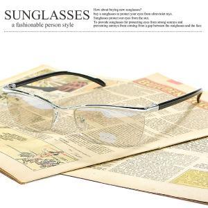 リームレス型 サングラス メンズ UVカット 人気 オラオラ系 ヤンチャ系 チョイワル 伊達眼鏡 メガネ 男性用 MM-18023-33|mobadepa