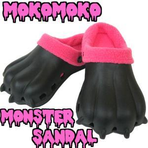 クロックス風 ボア付き レディース EVA 怪獣 サンダル もこもこ モンスターサンダル ブラック×フーシャーピンク|mobadepa