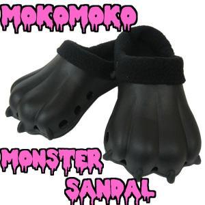 クロックス風 ボア付き レディース EVA 怪獣 サンダル もこもこ モンスターサンダル ブラック×ブラック|mobadepa