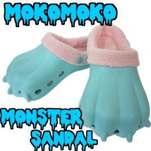 クロックス風 ボア付き レディース EVA 怪獣 サンダル もこもこ モンスターサンダル ライトブルー×ライトピンク mobadepa