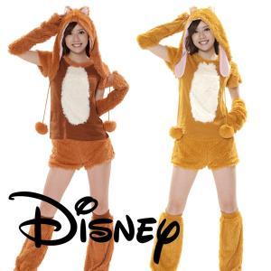 ハロウィン コスプレ 衣装 ペアセット ディズニー レディース 仮装 女性 チップとデール もこもこ チップ デール 5点セット|mobadepa