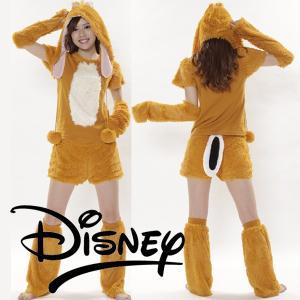 ハロウィン コスプレ 衣装 ディズニー レディース 仮装 女性 チップとデール もこもこ デール 5点セット|mobadepa