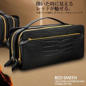 セカンドバッグ メンズ ブランド 革 クロコダイル型押し おしゃれ クラッチバッグ RED SMITH|mobadepa