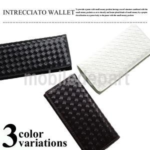 イントレチャート 編み込み 財布 メンズ 長財布 メッシュ スリム 薄型 折り財布 ウォレット オラオラ系 ちょい悪系 サイフ シンプル S-1201Z|mobadepa