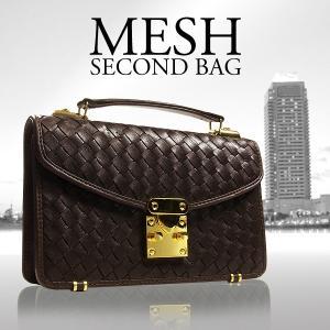 セカンドバッグ メンズ ブランド 編み込み バッグ イントレチャート メッシュバッグ  おしゃれ クラッチバッグ S-333Z 茶|mobadepa