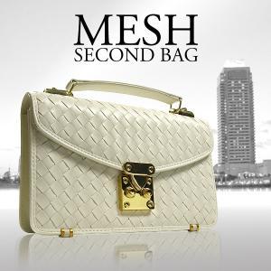 セカンドバッグ メンズ ブランド 編み込み バッグ イントレチャート メッシュバッグ  おしゃれ クラッチバッグ S-333Z 白|mobadepa