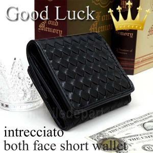 財布 メンズ レディース 二つ折り 編み込み財布 イントレチャート 2つ折りサイフ 小銭入れ付 ブランド GOOD LUCK S-5001Z|mobadepa