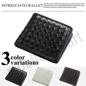 二つ折り財布 メンズ レディース 財布 編み込み財布 イントレチャート 二つ折り 小銭入れ付 折り財布 男性用財布 S-901Z|mobadepa