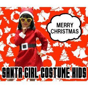 サンタ コスプレ 子供 長袖 クリスマス コスプレ 衣装 子供 サンタクロース コスチューム サンタガールコスチュームキッズ|mobadepa