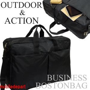 2WAY 大容量 ボストンバッグ メンズ ビジネスバッグ メンズ 出張 安い 旅行 バッグ 旅行カバン 旅行かばん 旅行用品 スクエアボストンバッグ SE-02|mobadepa