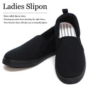スリッポン レディース スウェット スニーカー おしゃれ 安い 靴 ローカットスニーカー 紐なし ぺたんこ靴 無地 ブラック 黒|mobadepa